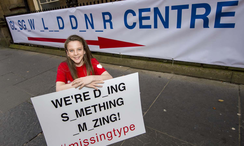 SNBTS #MissingType Campaign